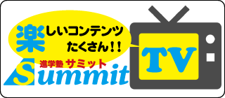 summit-tv