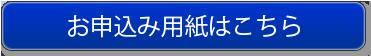 用紙ダウンロード